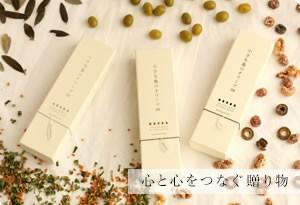 takenoshima_3