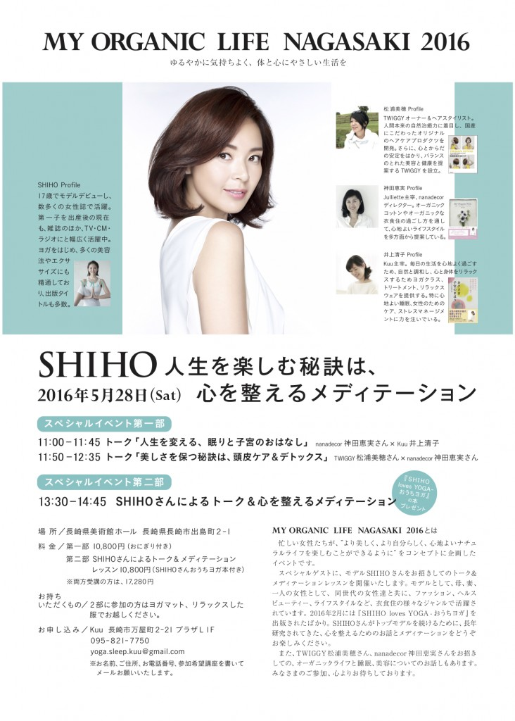 shiho_ws43